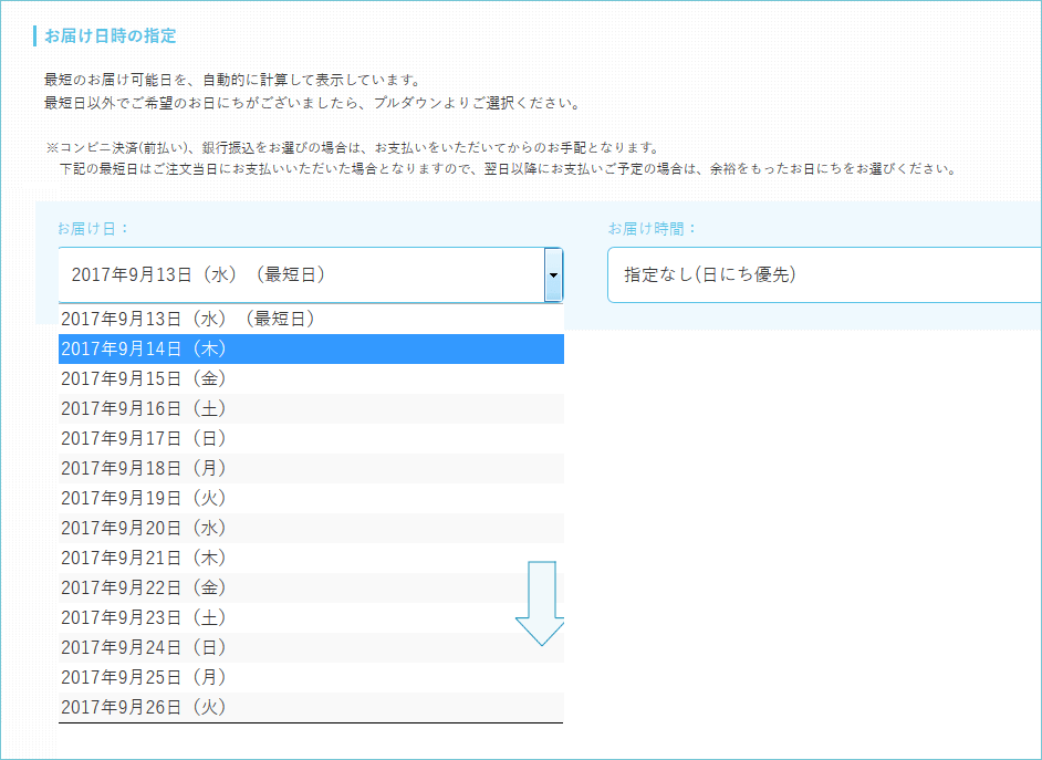 20170904181030.png
