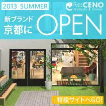 Re:CENO Products&Stories