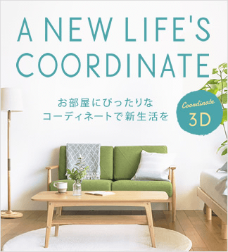 A NEW LIFE'S COORDINATE