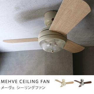天井照明 MEHVE Remocon Ceiling Fan Light