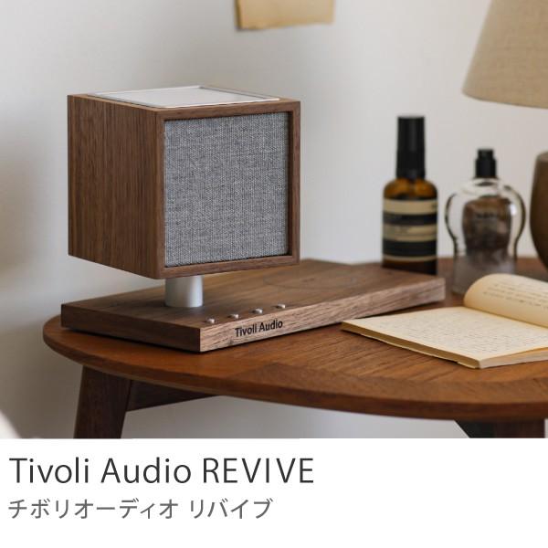 オーディオ Tivoli Audio REVIVE