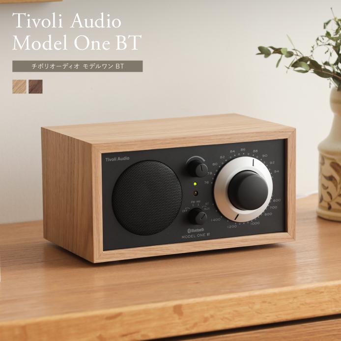 オーディオ Tivoli Audio Model One BT