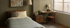 【動画】ホテルライクな寝室の、コーディネート方法をご紹介します。