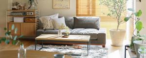 心地の良いソファの選び方!ソファ選びで実践すべき3つのことを紹介します♪