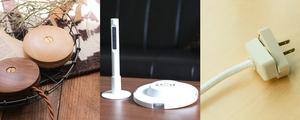 照明をコードリールやリモコンでアップデート!便利なアクセサリーを3つ紹介します!