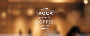 TAOCA COFFEE -OKAMOTO KOBE- / 兵庫県 神戸