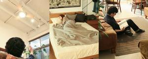 じめじめ梅雨対策に効果的!お部屋で快適に過ごすためのインテリアを紹介します!