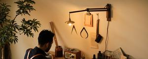 「ブラケットライト」をお部屋に取り入れる、4つのメリットをご紹介します。