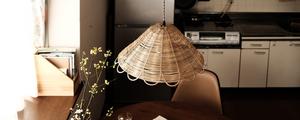 手編みの籐工芸が楽しい!ラタンのランプシェードをDIY!