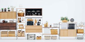 新生活準備のおすすめ家具「ユニットシェルフ」。間取りに合わせて、自由自在に組み合わせができます。