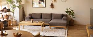 カウチソファを置くのに必要な広さを知ろう! rect unit sofaをモデルにご紹介します。