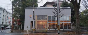Re:CENO流 関西探訪記~「お酒と古本が楽しめる名建築」編~