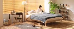 ベッドの高さって、どのぐらい重要?あなたに合った高さ選びをご提案いたします♪