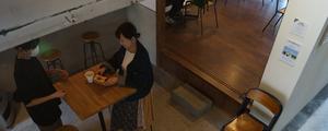 Re:CENO流 関西探訪記~「京都島原の案内所兼コーヒーショップ」編~