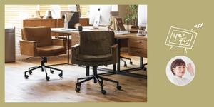 【動画】温かみのあるワークスペースに。「木製×コーデュロイ」のオフィスチェアをご紹介