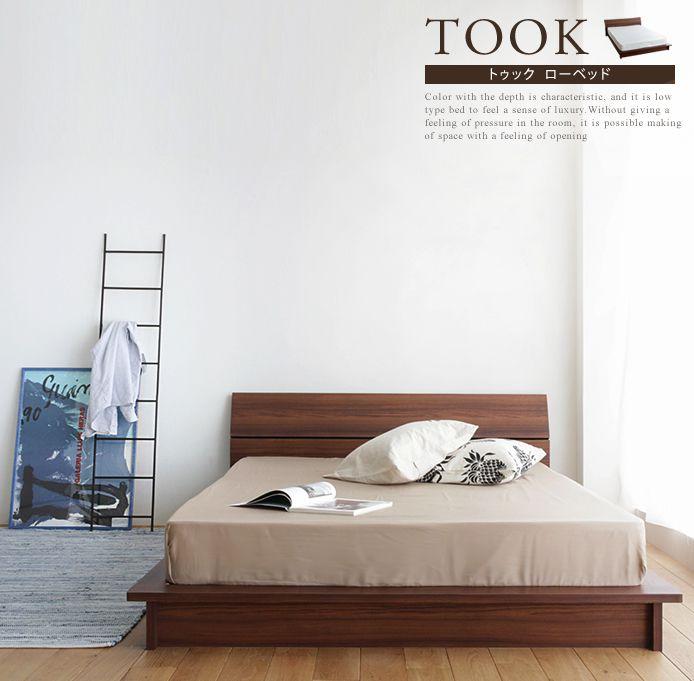 ゼブラシートデザインベッド TOOK