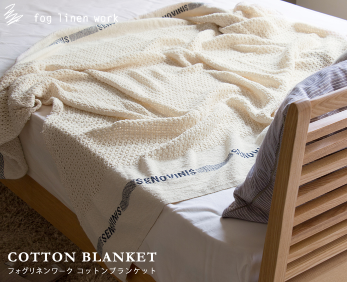 ブランケット fog linen work COTTON BLANKET