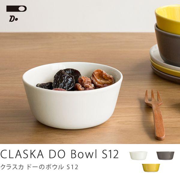 ボウル CLASKA Gallery & Shop