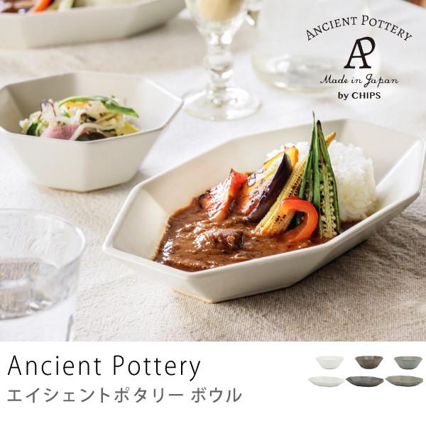 ボウル Ancient Pottery