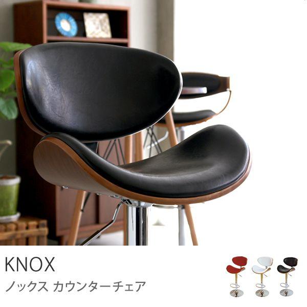 カウンターチェアー カウンターチェアー KNOX/knox【cchair】Re:CENO(リセノ)インテリア