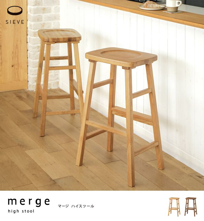SIEVE merge high stool