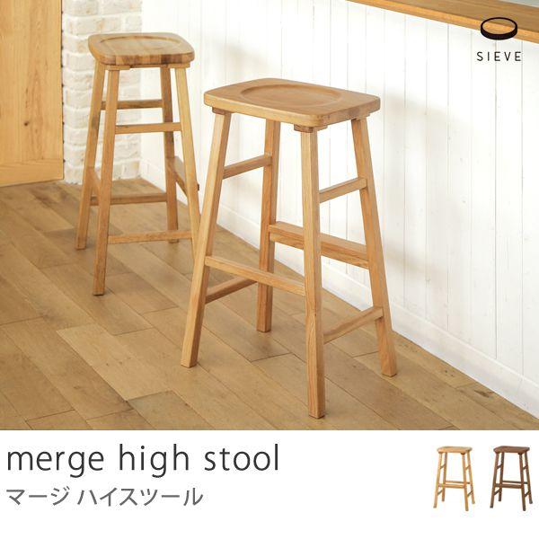 SIEVE merge high stool