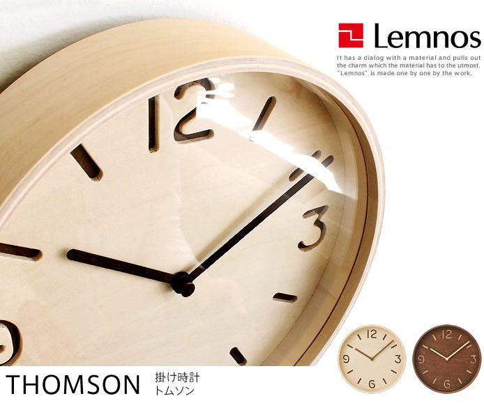 掛け時計 THOMSON  (トムソン)
