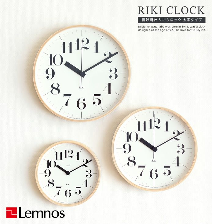 掛け時計 RIKI CLOCK 太字タイプ