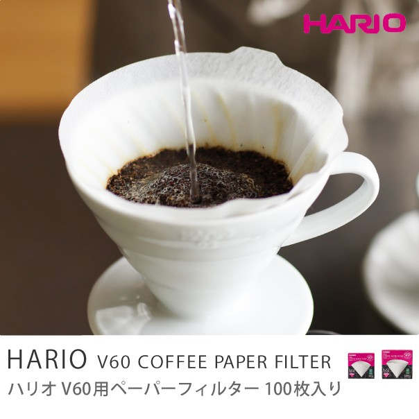 HARIO V60用ペーパーフィルターW (100枚個箱入り)