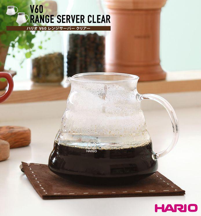 コーヒーサーバー HARIO V60レンジサーバー クリア