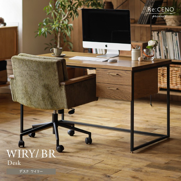 Re:CENO product デスク WIRY/BR
