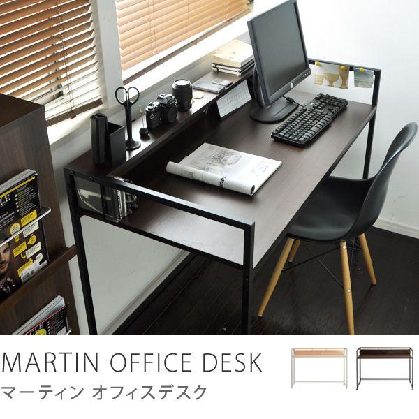 MARTIN デスク/キャビネット