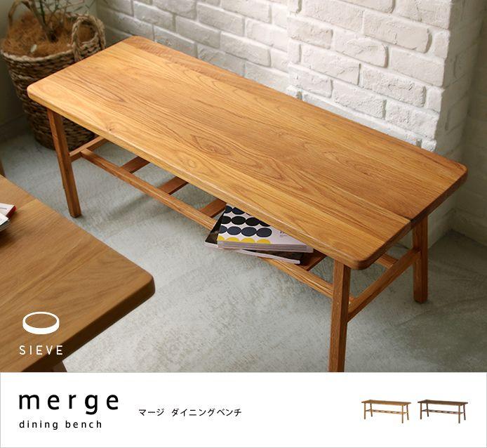 SIEVE merge dining bench