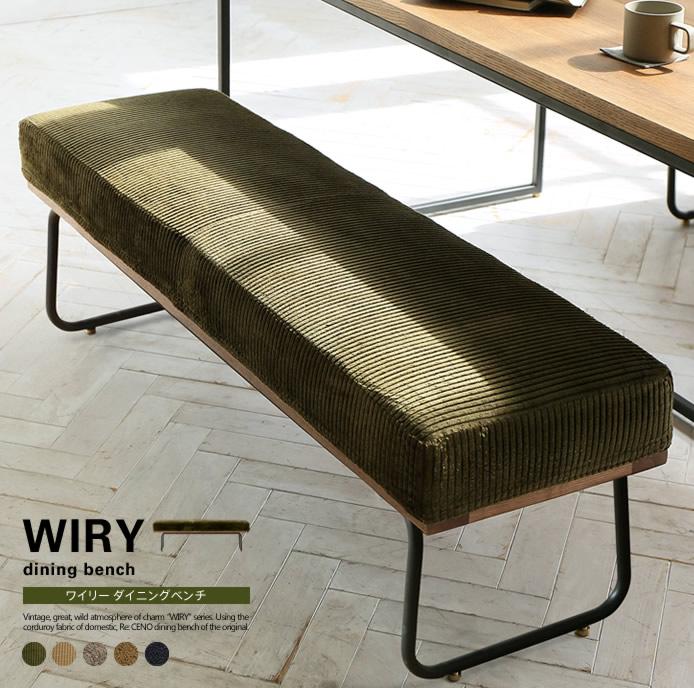 Re:CENO product|ダイニングベンチ WIRY
