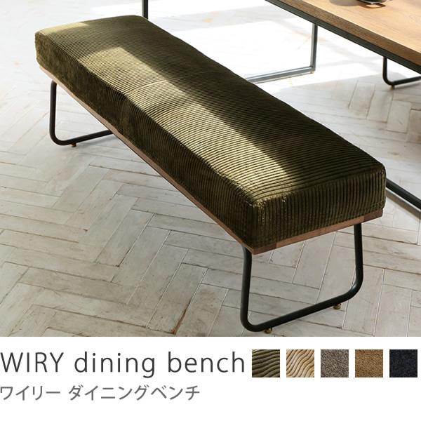 Re:CENO product ダイニングベンチ WIRY