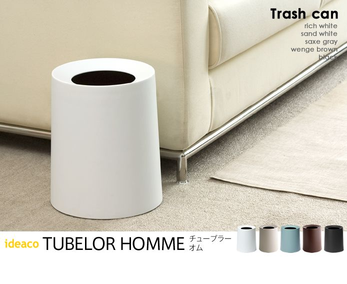 ideaco TUBELOR HOMME