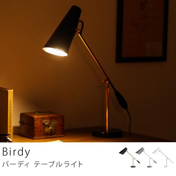 【新商品】テーブルライト Birdy