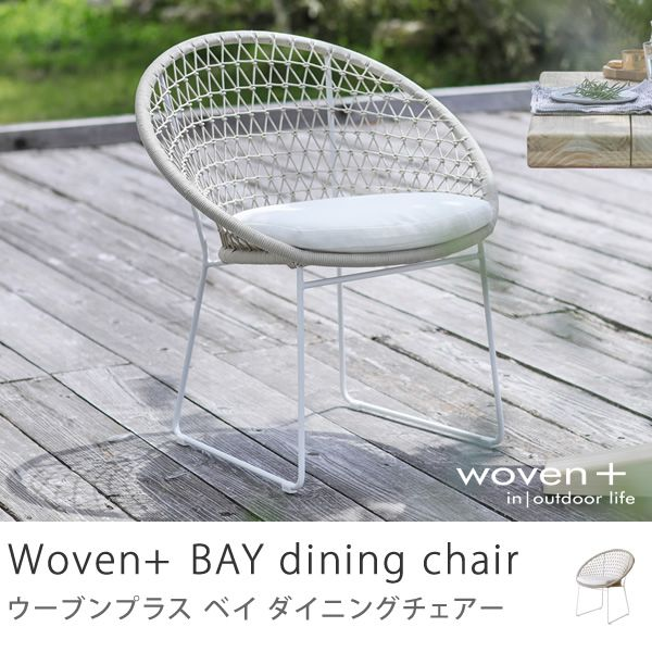 Woven+ BAY dining chair