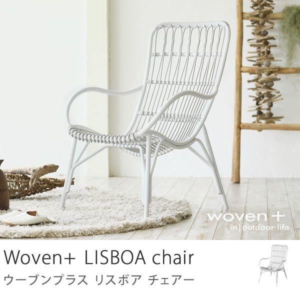 Woven+ LISBOA chair