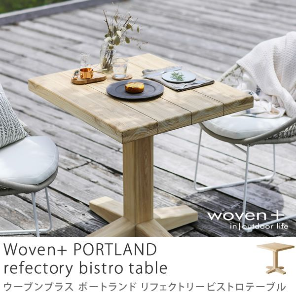 Woven+ PORTLAND refectry bistro table