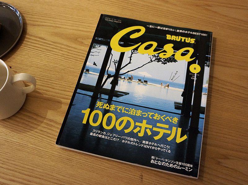 20141120040618.jpg