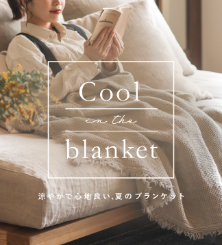 Cool in the blanket