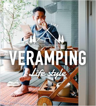 VERAMPING Life style