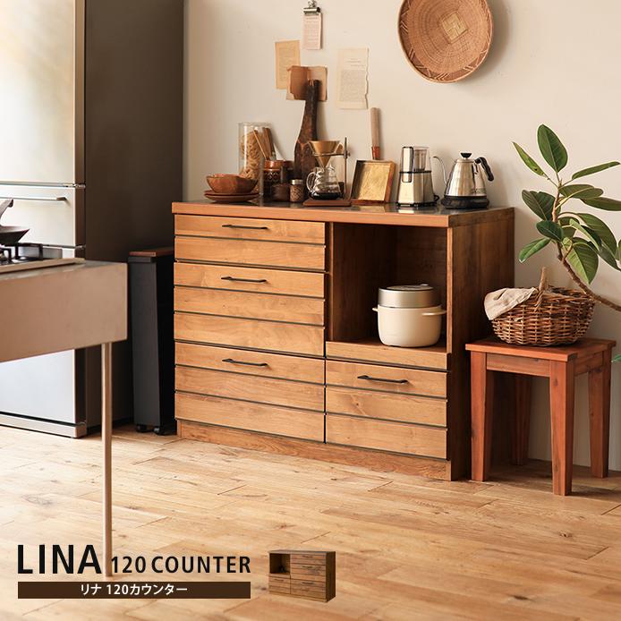 LINA 120カウンター