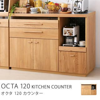 OCTA 120カウンター