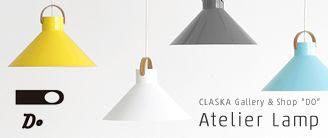 天井照明 CLASKA Gallery & Shop