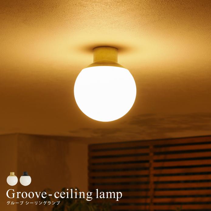 天井照明 Groove-ceiling lamp