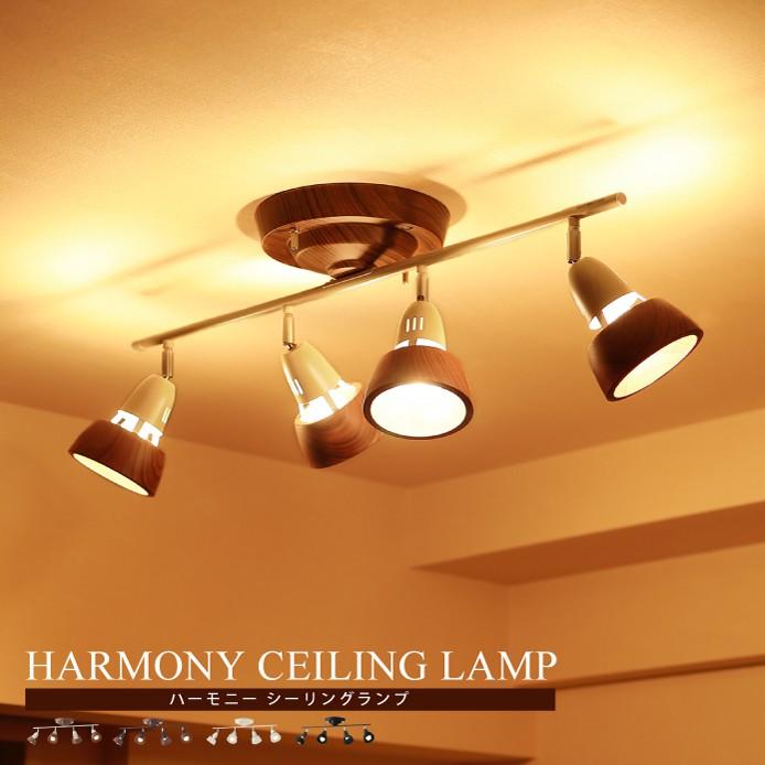 天井照明 HARMONY CIELING LAMP