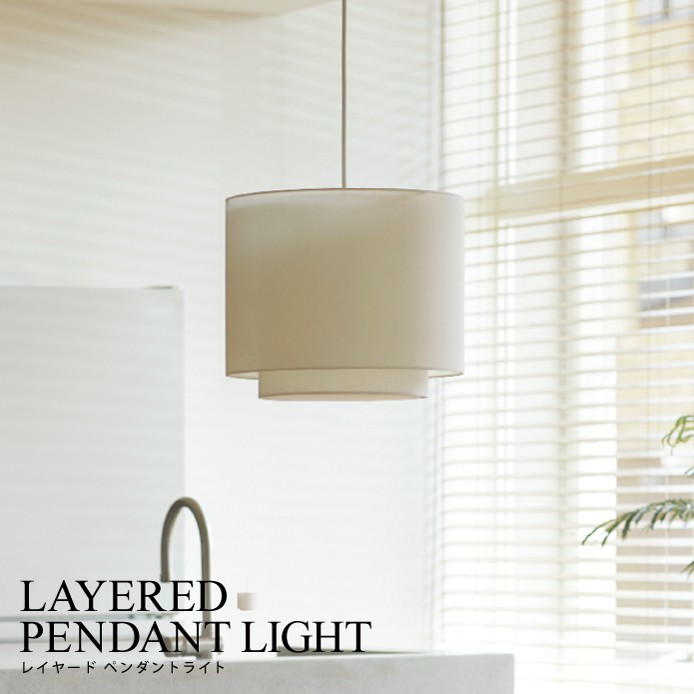 Re:CENO product|LAYERED PENDANT LIGHT
