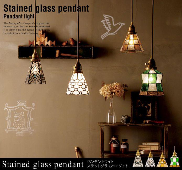 天井照明 Stained glass-pendant